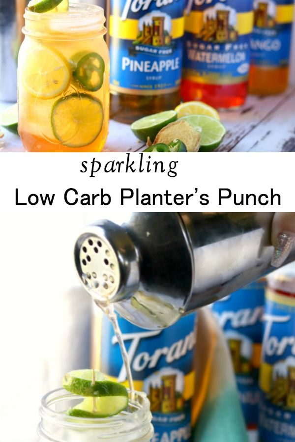 Easy, low carb planter's punch cocktail is a refreshing rum cocktail for summer. Fruity and refreshing it's the perfect accompaniment to a Caribbean themed brunch. #AToraniBrunch #lowcarb #cocktailrecipes